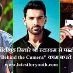 Bollywood Stars Who Worked Behind The Camera